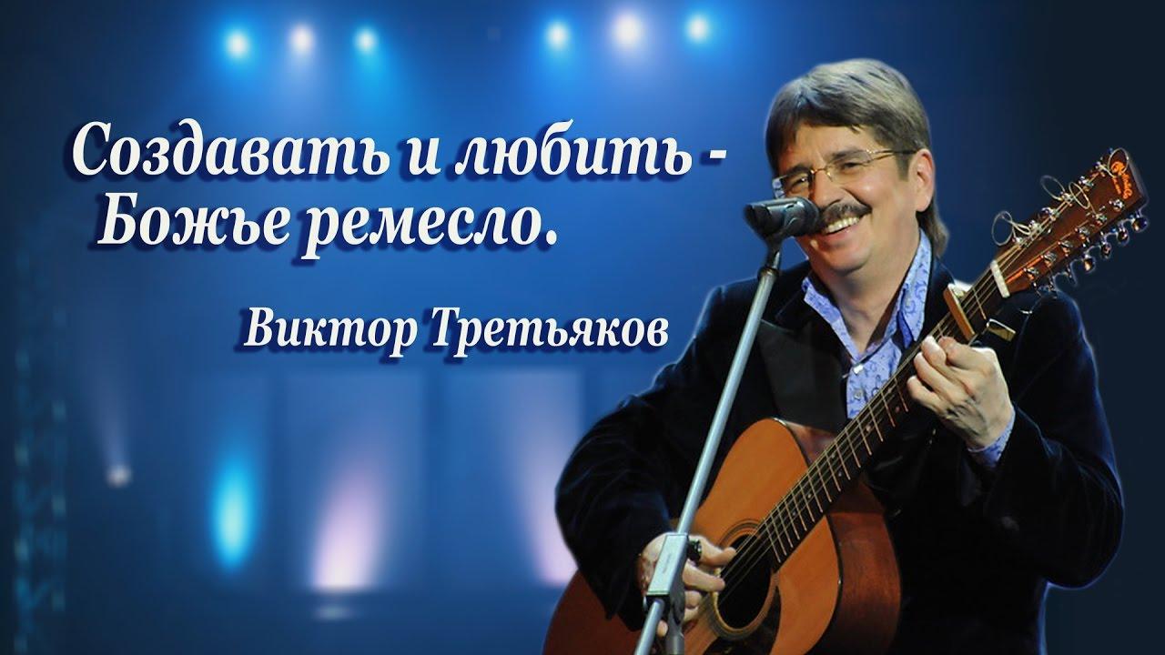 Виктор Третьяков на АллатРа ТВ
