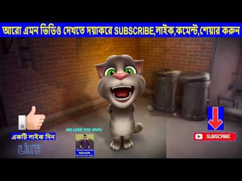 পাদ অপরাধি thumbnail