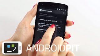 Як підключити Bluetooth-пристрої до смартфону?