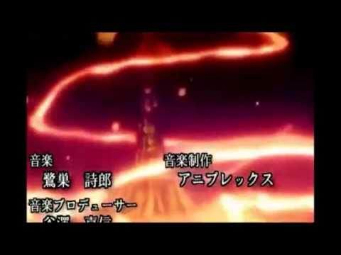 Bleach Opening 11 Anima Rossa