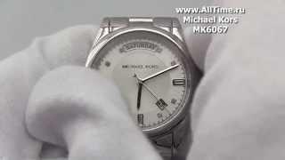Обзор. Женские наручные часы Michael Kors MK6067(, 2015-02-03T08:08:52.000Z)