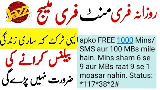 Jazz Free 1000 Minutes_Sms_Mb With Jazzcash Load   Qurban tv