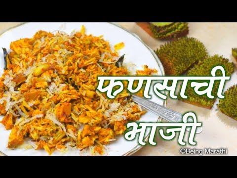 how to make kathal sabji in hindi