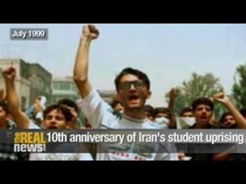 10th anniversary of Iran's student uprising