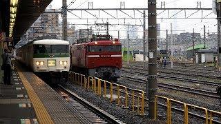 2018/05/23 【団体列車】 185系 OM03編成 尾久駅