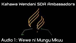 Wewe ni Mungu Mkuu