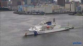 High angle - Largest Patrol vessel: Shikishima class, AKITSUSHIMA (PLH 32) Port of Tokyo
