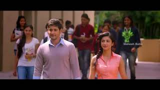 Jatha Kalise   Whatsapp Video Song   Srimanthudu Movie   Mahesh Babu   Shruti Haasan   DSP