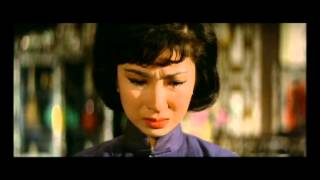 Sons Of Good Earth (1964) Shaw Brothers **Official Trailer** 大地兒女