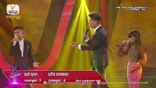 Team Sovath - ថ្ងៃបាក់រសៀល (Live Show Final | The Voice Kids Cambodia Season 2)