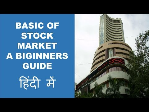 Basic of Stock Market  A Biginners Guide in Hindi