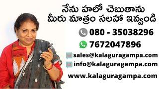 హాయ్ అండి Welcome to Kalaguragampa