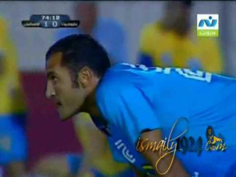 ismaily vs petrojet