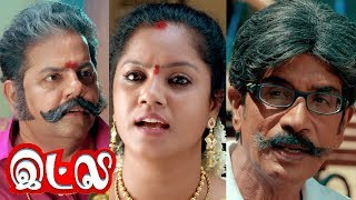Inba Twinkle Lilly Tamil Movie Scenes | Swaminathan searches of Asmitha | Kovai Sarala | Manobala