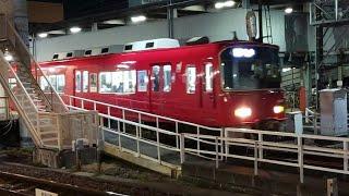 ●20201202 3500系 発車 @東岡崎