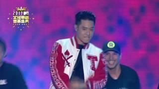 Download 2017 MTV全球華語音樂盛典-Nick周湯豪(帥到分手+TURN UP)