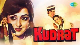Hamen Tumse Pyar Kitna (Female Version) - Parveen Sultan - Aruna Irani- Kudrat 1981