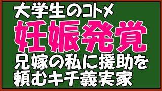 自動で稼げる⇒https://fromfb.jp/l/c/5UX1AFTb/bydb50AZ 自動売買ツール...