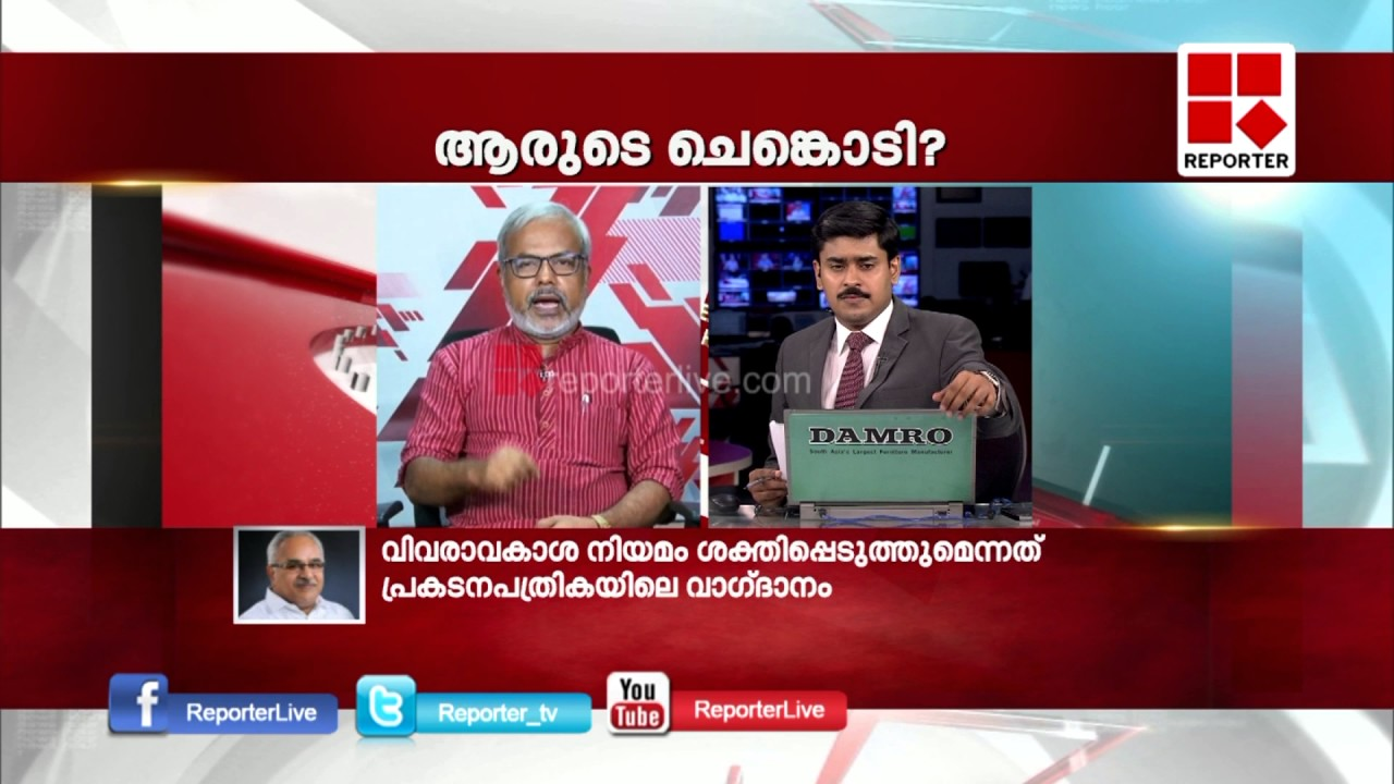 CPI  bares big rift with CPM on governance; Editor's Hour 13/04/2017