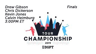 2019 Disc Golf Pro Tour Championship: MPO Finals | Gibson, Dickerson, Jones, Heimburg