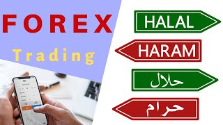 Forex Trading Halal or haram? part 2 in URDU/hindi (Part20)