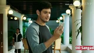 Ye Duriya Filhaal He.  Song Download   Mahesh Babu Status.