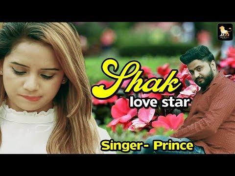 Shak    prince    love star    Shergill records    official full video 2017