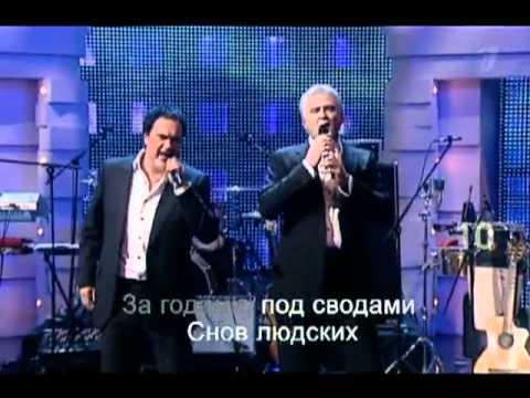 Леонид Агутин и Владимир Пресняков - Аэропорты (Караоке HD)