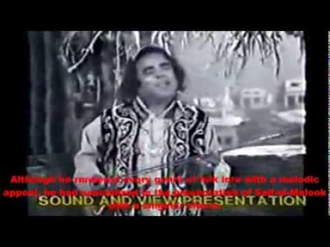 Saari Raat Taraf Deyan Lang Jandi by Alam Lohar - Punjabi Folk Song