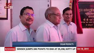 CEL Chairman inaugurates retail sales counter of solar products