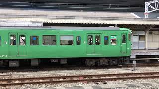 JR京都駅 湖西線の113系 JR Kyoto Station (2019.3)