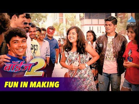 Fun In Making - Movie Boyz 2 Behind The...
