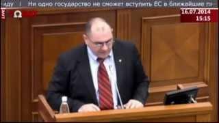 Сталин и Берия аплодируют нынешней коалиции -- Петков