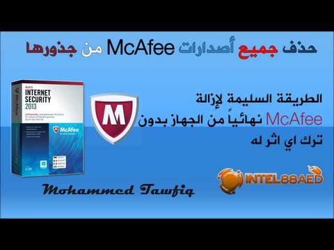 how to delete mcafee from windows 7