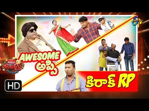 Jabardasth | 13th December 2018 | Full Episode | ETV Telugu