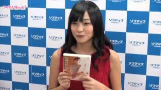 DVD『小林かれん 純情かれん』発売記念イベントが2013年2月17日に行われ...