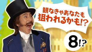 トニー賞 作品賞・脚本賞ほか4冠!! 日本初上陸!抱腹絶倒の新作ミュ...