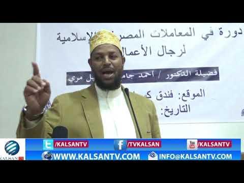 Muqaal Tababarka Adeegyada Bankiyada Islaamka Amal Bank Somalia