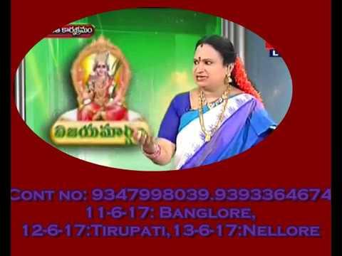 Vijayamargam 10  June 2017