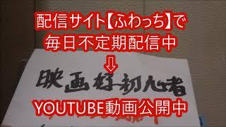 空海―KU KAI― 美しき王妃の謎 劇場限定グッズ(2) 2018年2月24日公開 シ...