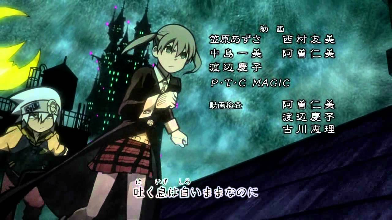 Image result for soul eater ending 1