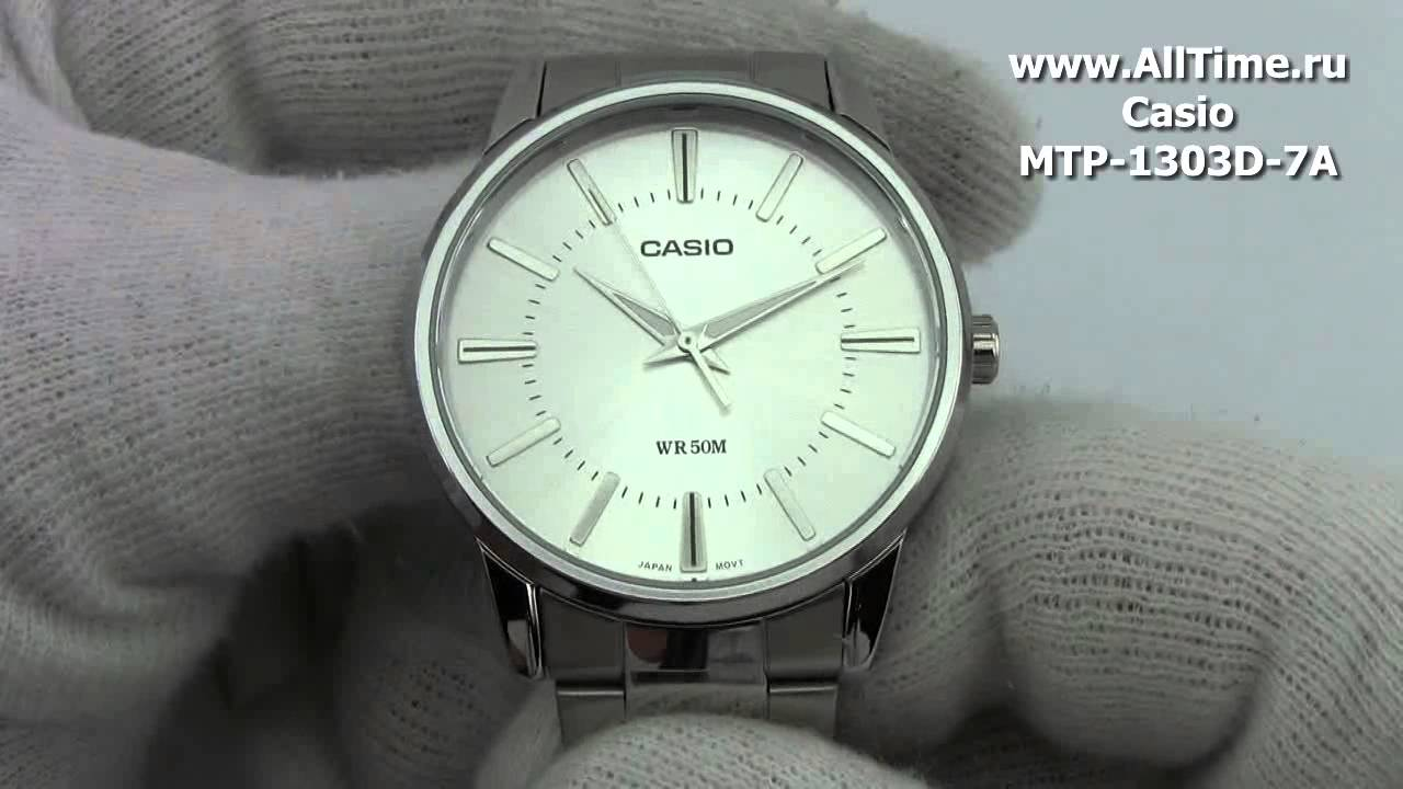 Casio Ltp 1303d 7avdf Jewelry & Watches Watches, Parts & Accessories