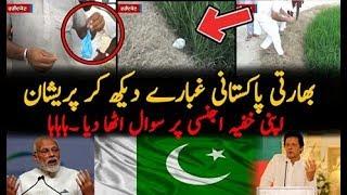 Indians On Urdu Written Balloons In Fields || Pakilinks News