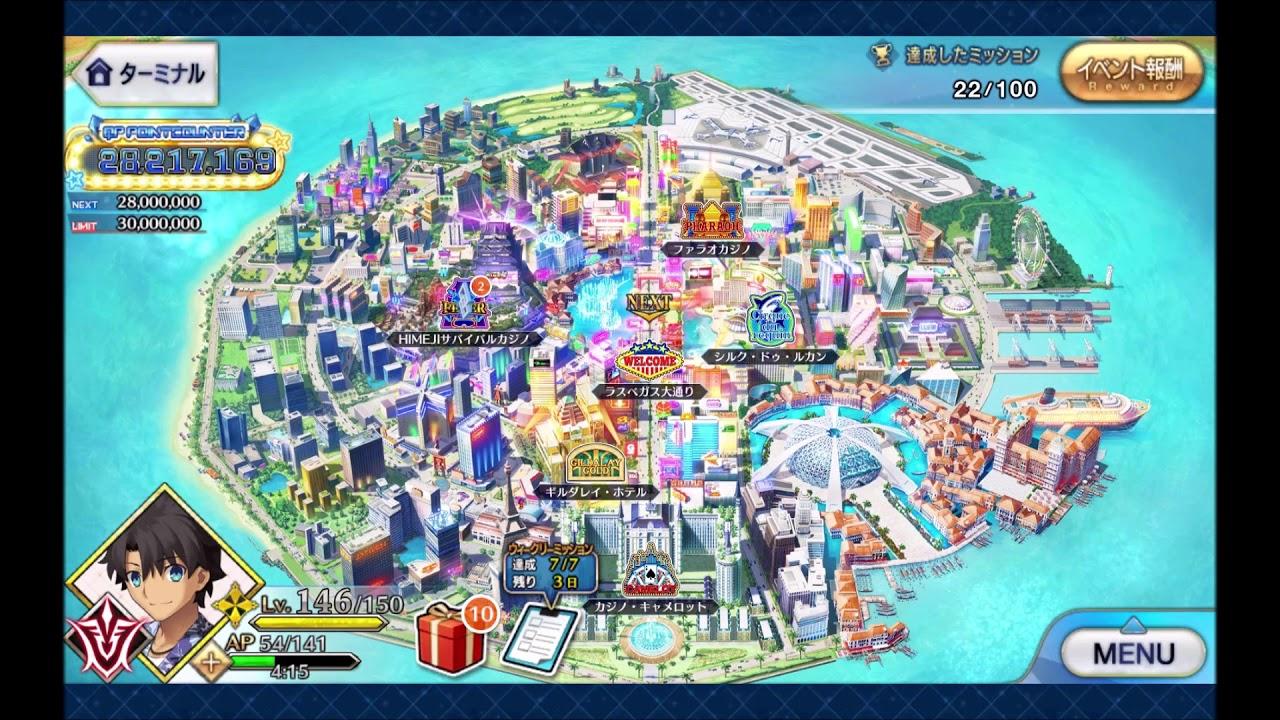 Fate Grand Order Tv Tropes Forum