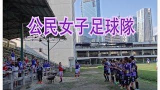 22-11-2015 南華元老足球學校隊 vs 公民女子足球