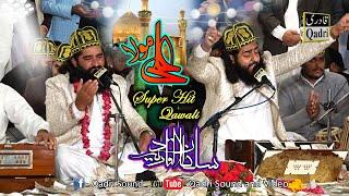 ALI MOLA ALI DAM DAM || Sultan Ul Qadria Qawwal || Super hit Qawali
