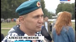 День ВДВ в Кирове (ГТРК Вятка)