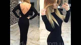 Модные платья с открытой спиной Вечерние платья Мода стиль