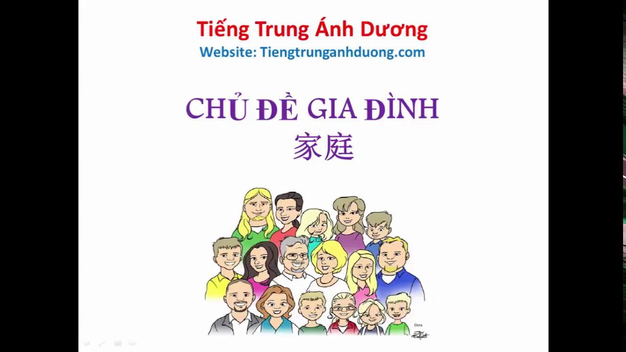 Học tiếng Trung chủ đề gia đình