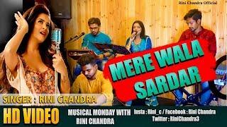 Mere wala Sardar Jugraj Sandhu Rini Chandra Latest Punjabi Songs New Punjabi Songs